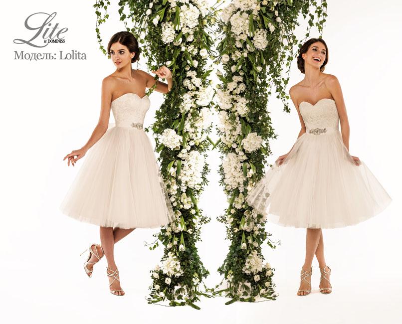 Lolita (1)